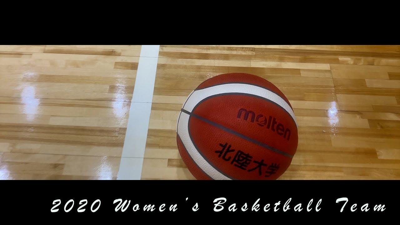 強化クラブ紹介【女子バスケットボール部】