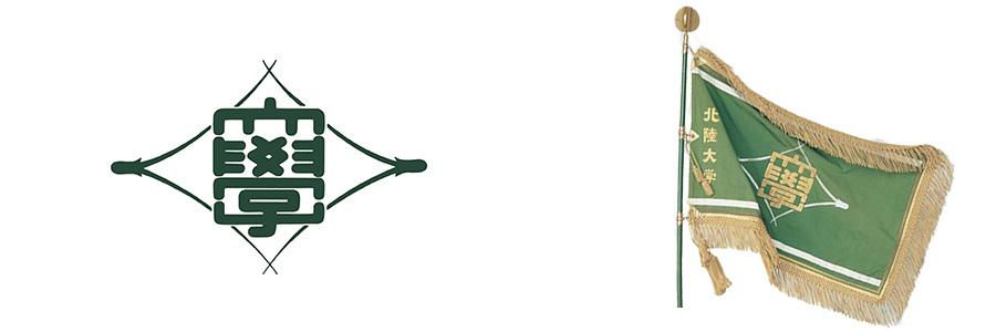 校章・校旗