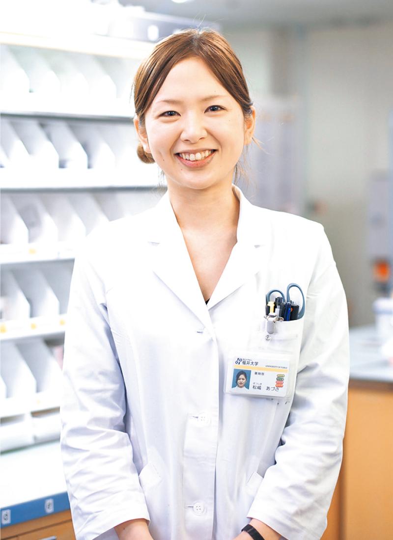 医学部 病院 附属 大学 福井