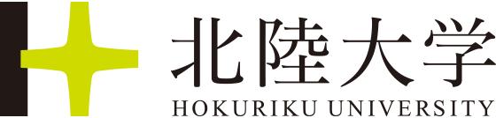 北陸大学 HOKURIKU UNIVERSITY