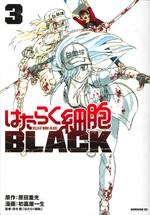 はたらく細胞BLACK 3 / 原田重光原作 ; 初嘉屋一生漫画