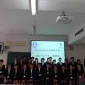 未来創造学部中国研修班が現地到着