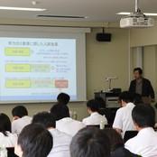 高校の先生方を対象とした高大接続研修会を開催