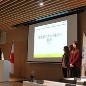 グローバル・イノベーション・コンテストで敢闘賞を受賞