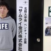 サムライ金沢株式会社の新社長に山田さんが就任