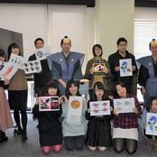 サムライ金沢が金城大学短期大学部、熊走町と交流会を実施
