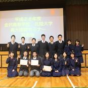 金沢高校で高大連携プログラムを開催