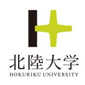 福江准教授 立山信仰儀式「布橋灌頂会」の雅楽演奏に関する新説を発表