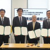 県臨床衛生検査技師会、県臨床工学技士会と包括連携協定を締結