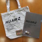 オリジナルブランド「H.U.AIR」誕生!
