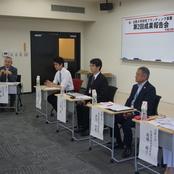 私立大学研究ブランディング事業第2回成果報告会を開催
