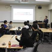 就職対策将来設計講座を開催