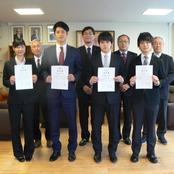 奨学生認定書授与式を開催
