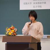 スピーチコンテストを開催