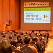 北陸大学公開市民講座「健康社会の実現のために」開催