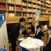 薬学部 業界仕事研究セミナーを開催