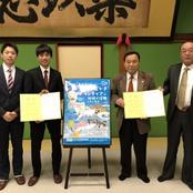 金沢市と卓球部が雪かきボランティア協定を締結!
