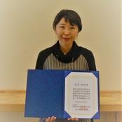 薬学部松尾教授 鈴木謙三記念医科学応用研究財団調査研究助成を受賞