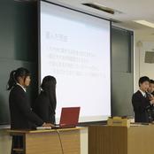 金沢高校連携プログラム 文系コースが終了