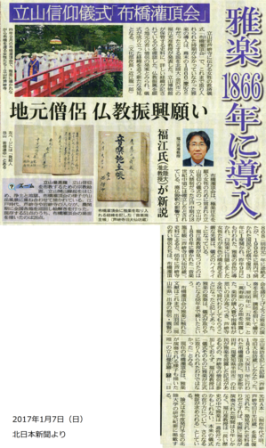Scan_1月-9-2018-11-25-16-493-AM.png