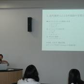 北陸大学特別研究助成成果発表会を開催