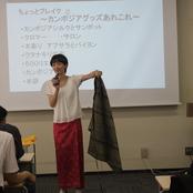カンボジア研修事前学習 教育支援を学ぶ