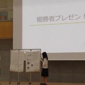 経済経営学部基礎ゼミでプレゼン大会を開催