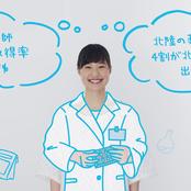 新テレビCMオンエア中!