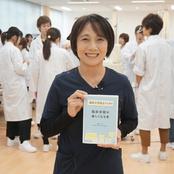 髙橋純子准教授が「臨床実習が楽しくなる本」を出版