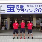 宝浪漫マラソン2018に本学学生が協力