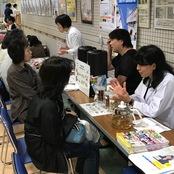 浅ノ川病院祭2018に参加
