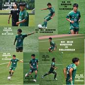 全国大学サッカー新人戦北信越選抜チームに本学から9名が選出!