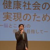 北陸大学公開市民講座開催
