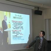 NHK元解説委員 山内聡彦氏がロシアの現状を語る