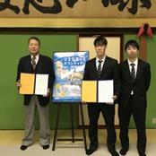 卓球部が金沢市との雪かきボランティア協定締結