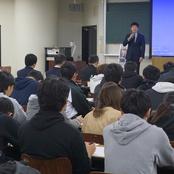 経済経営学部で特別講義を開催