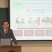 金沢国税局課税部次長による講演会を開催