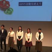 金沢青年会議所のプロジェクトで地域課題に挑戦