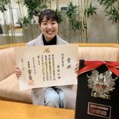 石川県民書道展覧会で県知事賞受賞