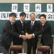 卓球部が金沢市長に「雪かき」活動報告