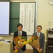 薬学部退職教授の最終講義を開催