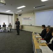 北陸大学研究ブランディング事業最終成果報告会を開催しました