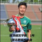 U-20関東大学サッカー新人交流戦北信越選抜メンバーに本学から3名が選出!
