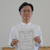 薬学部・周尾卓也講師が2019年度(第44回)学術研究振興資金に採択