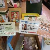 本学開発の健康商品について北國新聞に掲載