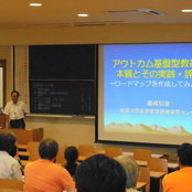 第1回薬学部FD・SD研修会を開催