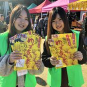 「金沢ゆず香るん祭り」に本学学生ボランティアが参加