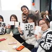 MOGUMOGU 国際交流イベントを開催