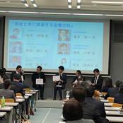 藤岡教授が企業向けセミナーに登壇