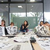金沢市訪問中の姉妹都市研修生との交流会を開催